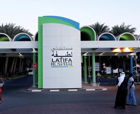Latifa Hospital's neonatal ward to get a facelift