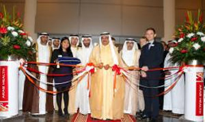 The Arab World's Leading Healthcare Event Opens its Doors