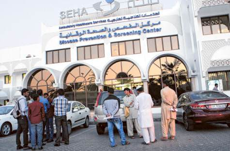 Travel vaccines only available at public clinics in Abu Dhabi
