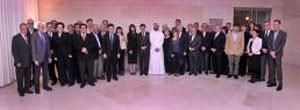 International conference hears of latest developments in neurology