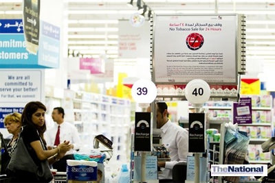 Dubai petrol stations and supermarkets to halt tobacco sales for 24 hours