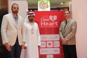 Guinness world records attempt kicks off new UAE health drive