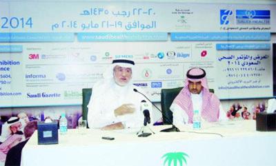 KSA to produce insulin for diabetics