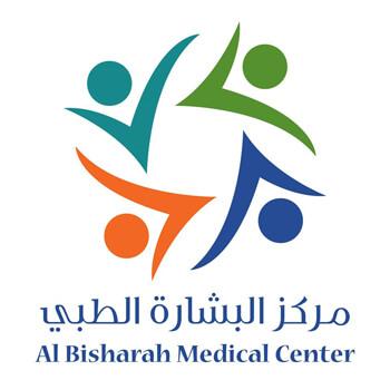 Al Bishara Medical Centre
