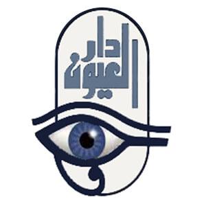 Dar Al Oyoun Eye Hospital
