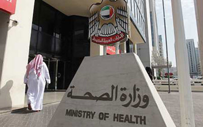 Health Ministry blamed for poor health services in northern emirates