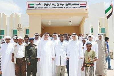 UAE delivers a lifeline for Yemenis