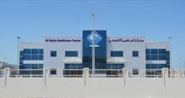 AHS Relocates Al Shahama Healthcare to Al Bahia