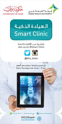 DHA's Live Twitter Clinic successfully completes a year