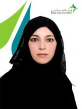 DHA introduces Customer Service Index