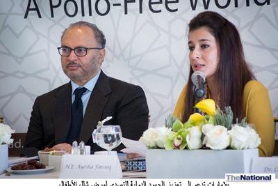 Gargash calls for intensified global effort against polio