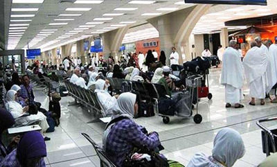 Pilgrims being tested for Ebola at Jeddah airport