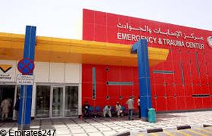 Rashid Hospital trauma care centre ranks in the top 10