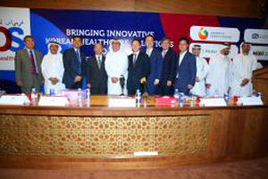 VPS Brings World Class Health Care From Korea to UAE