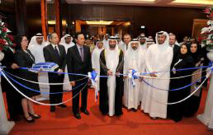 Dubai hosts 1st Regional Health Regulation Conference