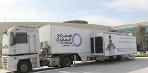'Action on Diabetes' Health Campaign visits Qatari Diar