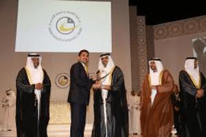 LLH Hospital bags Sheikh Khalifa Excellence Award 2014