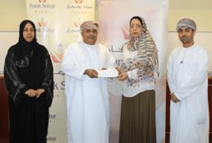 Bank Sohar Supports Oman Hereditary Blood Disorder Association