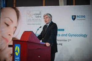 Joint Sidra-Royal College of Obstetricians and Gynecologists Conference