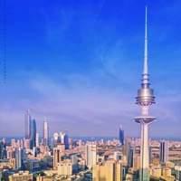 Clinics & Hospitals in Kuwait