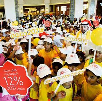 Children step up to obesity challenge in Dubai