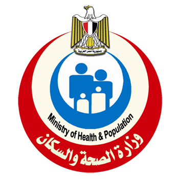 Ministry of Health, Egypt