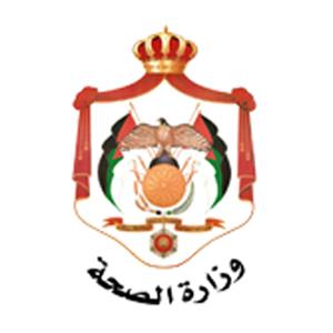 Ministry of Health, Jordan