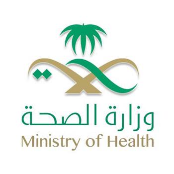 Ministry of Health, Saudi Arabia