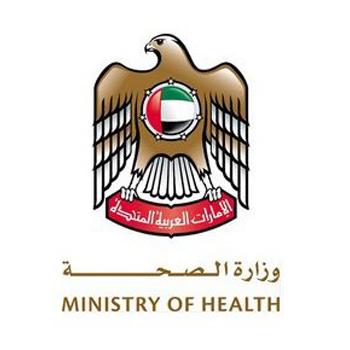 Ministry of Health, Abu Dhabi