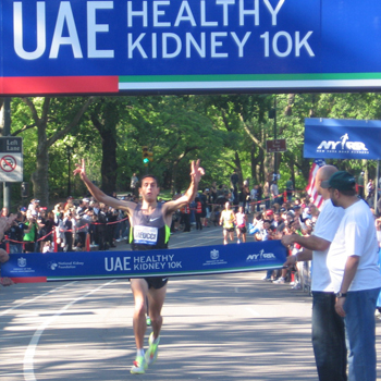 UAE Healthy Kidney run in New York on May 30