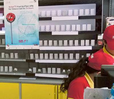 Shops stub out tobacco sales