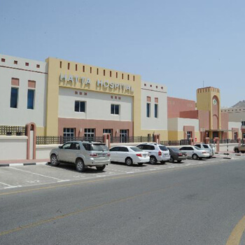 Dh1.65m donation from Emirates Islamic bank benefits Hatta Hospital