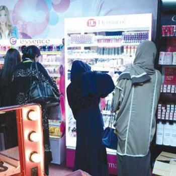 Saudi health & beauty sector valued at $10.7b