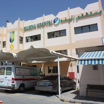 Zulekha Hospital introduces premium Fast-track Service