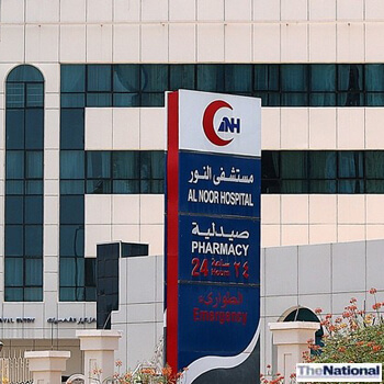 Abu Dhabi's NMC Health vows to fight on for Al Noor merger