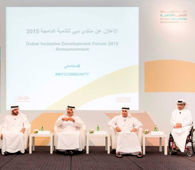 DHA launches drive to motivate employees