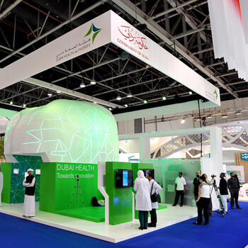 DHA displays several user-friendly smart services at GITEX 2015