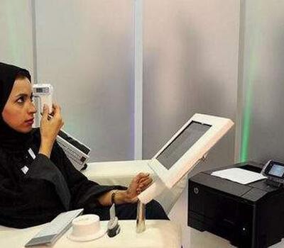 Dubai to introduce new 'self-health check chairs'