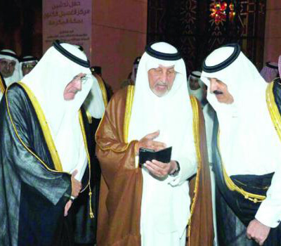 KAIHF launches dialysis center in Makkah