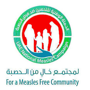 Ministry launches Measles Control Initiative for children, teens