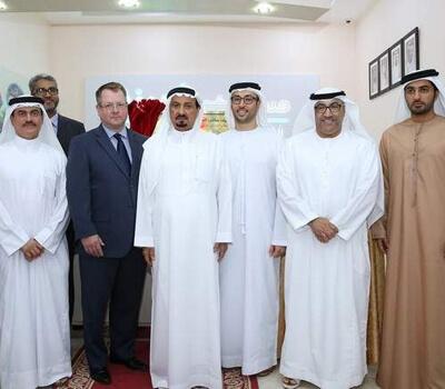 Ajman Ruler inaugurates the first Amina Hospital