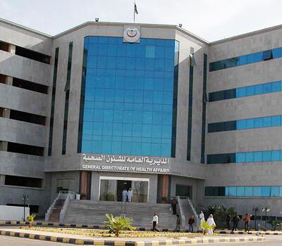 Jazan hospital failed safety checks thrice