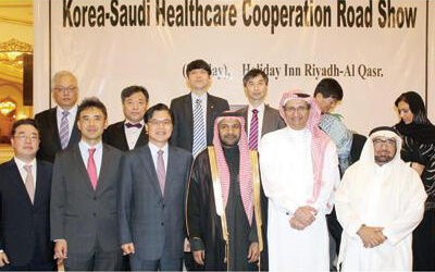 KSA boosts health sector cooperation with South Korea