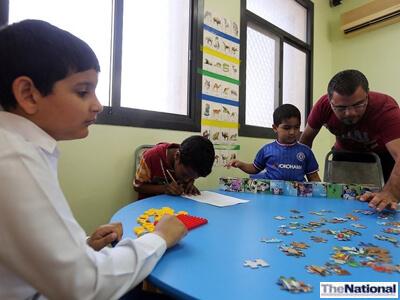 The National readers save RAK autism centre