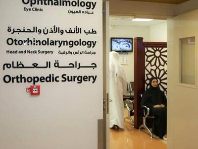 New departments open at Shaikh Khalifa Specialty Hospital