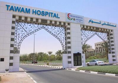 Al Tawam Hospital boosts neurological services for infants