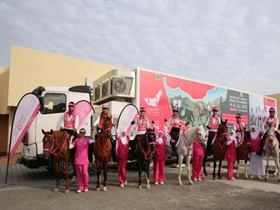 Registration opens for 7th Pink Caravan Ride