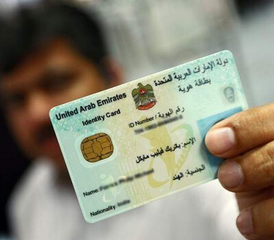Soon Emirates ID to be used for medical records