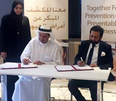RAK Hospital signs deal to prevent blindness
